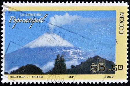MEXICO - CIRCA 2007: A stamp printed in Mexico shows the Popocatepetl volcano, circa 2007  Stock Photo - 10958344