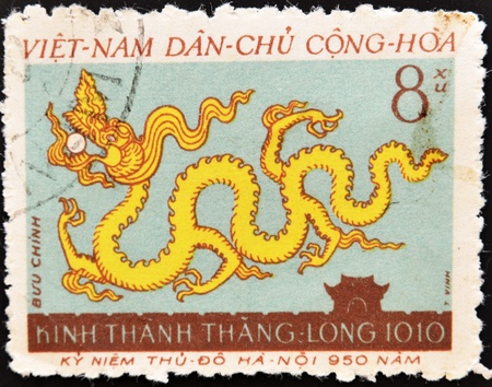 VIETNAM - CIRCA 1970: A stamp printed in Vietnam shows drawing a dragon, circa 1970