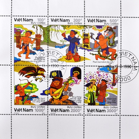 vietnam - circa 1990: a stamp printed in vietnam shows different scenes of vietnamese life, circa 1990 Stock Photo - 10948357