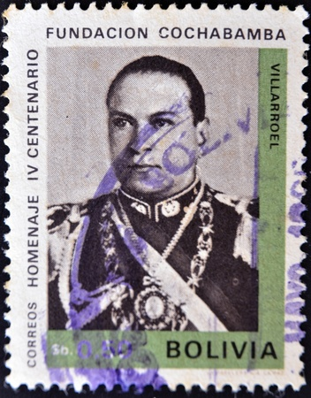 cochabamba: BOLIVIA - CIRCA 1974: A stamp printed in Bolivia shows Villarroel in the fourth centenary of the founding of Cochabamba, circa 1974  Editorial