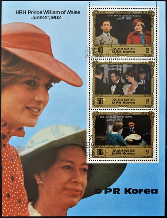 NORTH KOREA - CIRCA 1982: A stamp printed in DPR Korea shows Princess Diana of Wales after the birth of Prince William, circa 1982 Stock Photo - 11104281