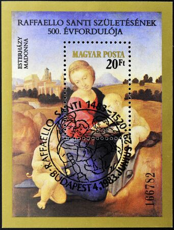 HUNGARY - CIRCA 1984: A stamp printed in Hungary shows Raffaello Santi: Esterhazy Madonna, circa 1984 Stock Photo - 11104280