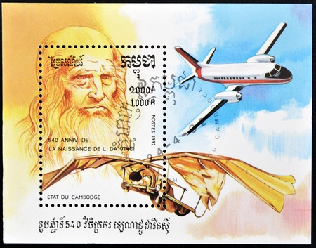 CAMBODIA - CIRCA 1992: A stamp printed in Cambodia dedicated to 540 anniversary of the birth of Leonardo Da Vinci, circa 1992
