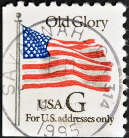 2881 Old Glory For US Addresses Only BLACK G Stamps OGMNH UNITED STATES OF AMERICA