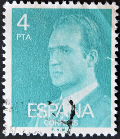 SPAIN-CIRCA 1977: A stamp printed in Spain shows the King of Spain Juan Carlos I, circa 1977  Stock Photo - 11581880