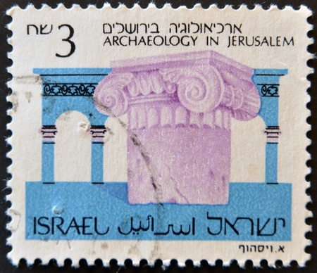ISRAEL - CIRCA 1980: a stamp printed in Israel dedicated to archaeology in Jerusalem, circa 1980 photo