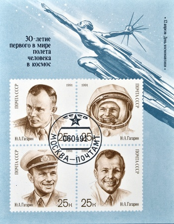 gagarin: USSR- CIRCA 1991: A stamp printed in the Russia shows shows cosmonaut Yuri Gagarin,  circa 1991.  Editorial