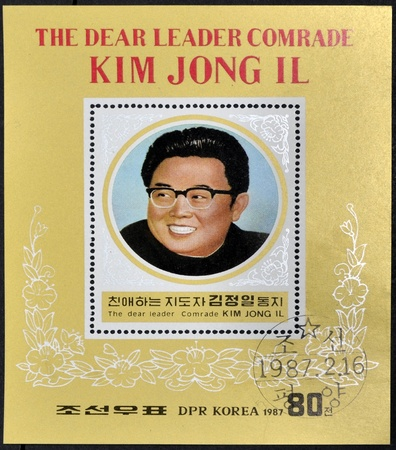 comrade: NORTH KOREA - CIRCA 1987: A stamp printed in DPR Korea shows Comrade Kim Jong il, supreme commander of the korean peoples army, circa 1987 Editorial
