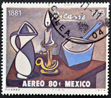 MEXICO - CIRCA 1974: A stamp printed in Mexico shows the work Pitcher,