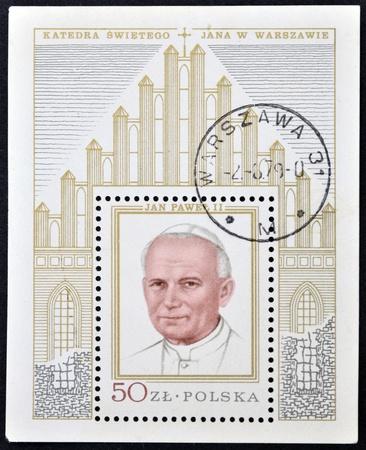 catholism: POLAND - CIRCA 1979: A stamp printed in Poland shows Pope John Paul, circa 1979
