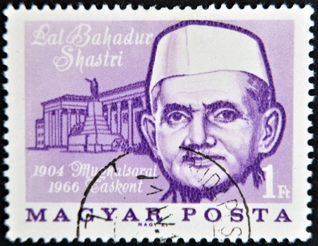 HUNGARY - CIRCA 1966: A stamp printed by Hungary, shows Bahadur Shastri, circa 1966
