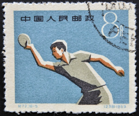 china stamps: CHINA - CIRCA 1959: A stamp printed in China shows ping-pong, circa 1959 Stock Photo