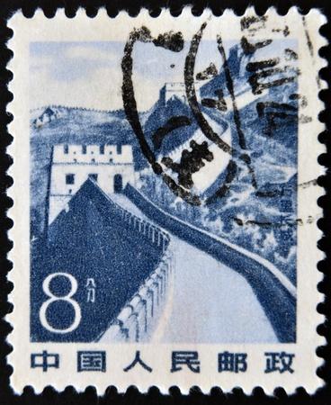 feats: CHINA - CIRCA 1983: A stamp printed in china shows the great wall, circa 1983