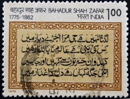 poem: INDIA - CIRCA 1975: A stamp printed in India shows Moghul emperors poem, Bahadur Shah Zafar, circa 1975