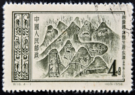 CHINA - CIRCA 1956: A stamp printed in china shows Salt mine, circa 1956   photo