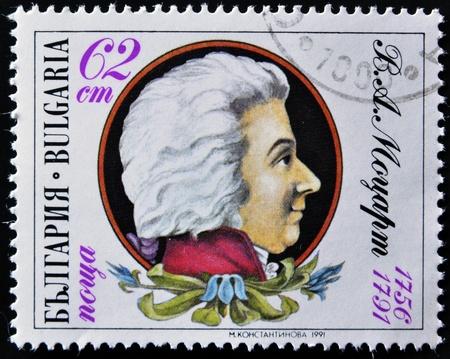 amadeus mozart: BULGARIA - CIRCA 1991: A stamp printed in Bulgaria shows Wolfgang Amadeus Mozart , circa 1991