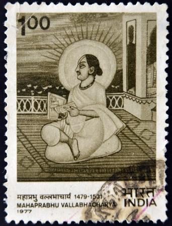 acharya: INDIA - CIRCA 1977: A stamp printed in India shows mahaprabhu vallabhacharya,circa 1977 Stock Photo