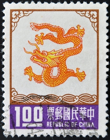 CHINA - CIRCA 1988: A stamp printed in China shows a dragon, circa 1988 Stock Photo - 12445485