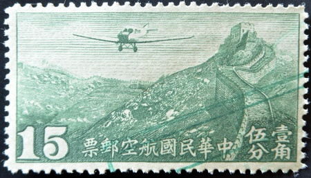 CHINA - CIRCA 1940: A Stamp printed in China shows image of The Great Wall (Ming Dynasty), circa 1940