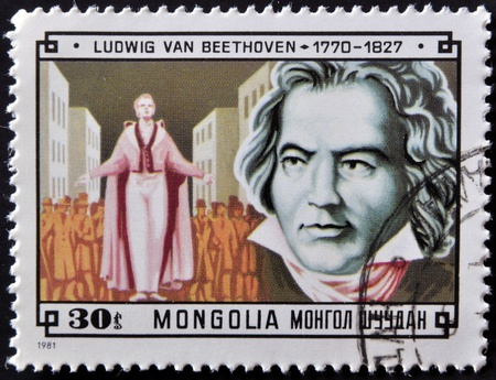 MONGOLIA - CIRCA 1981: A stamp printed in Mongolia shows image of the famous German composer Ludwig van Beethoven,  circa 1981
