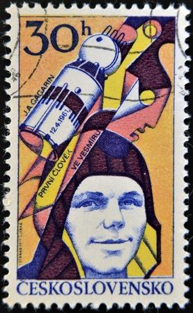 gagarin: CZECHOSLOVAKIA - CIRCA 1977: A stamp printed in Czechoslovakia, shows Yuri Gagarin, Soviet cosmonaut, first man in space, circa 1977