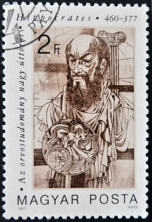 hippocrates: HUNGARY - CIRCA 1987: A stamp printed in Hungary shows Hippocrates, circa 1987