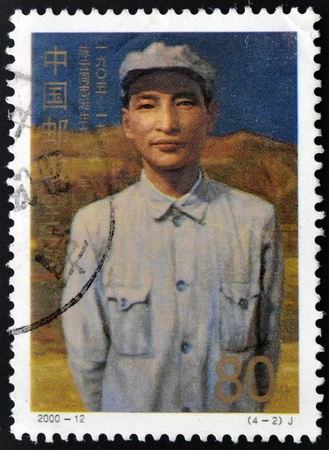 comrade: CHINA - CIRCA 2000  A stamp printed in China shows Comrade Chen Yun, circa 2000 Editorial