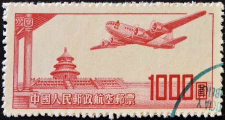 CHINA - CIRCA 1951: A stamp printed in China shows plane flying over the imperial city, circa 1951
