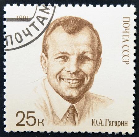 gagarin: RUSSIA - CIRCA 1991 : Russian astronaut Yuri Gagarin - first human in space, circa 1991