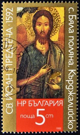 BULGARIA - CIRCA 1988  A stamp printed in Bulgaria shows village of Byala Polyana Kardjali  Old John Baptist Icon , circa 1988