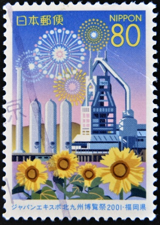 JAPAN - CIRCA 2001: A stamp printed in japan shows Fair, circa 2001  Stock Photo - 12570944