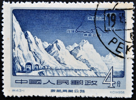 CHINA - CIRCA 1956: A Stamp printed in China shows Kozo the Qinghai, Tibet Highway, circa 1956  photo