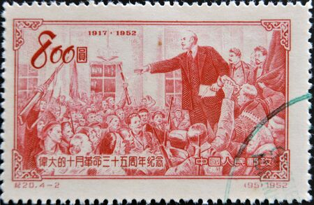 CHINA - CIRCA 1952: A stamp printed in China shows Lenin, circa 1952.  photo