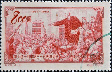 named person: CHINA - CIRCA 1952: A stamp printed in China shows Lenin, circa 1952.