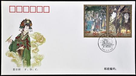 CHINA - CIRCA 2001: A postcard printed in China shows murals of Yongle Temple, circa 2001  Stock Photo - 12971552