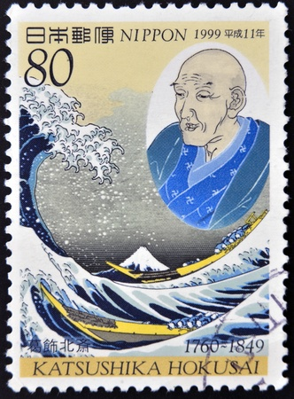 kanagawa: JAPAN - CIRCA 1999: A stamp printed in Japan shows Katsushika Hokusai, circa 1999 Editorial