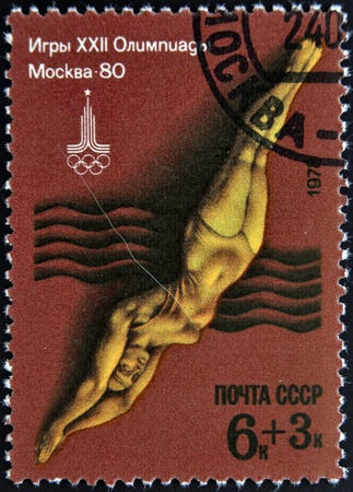 USSR - CIRCA 1978  Stamp, printed to Russia dedicated to XXII Olympic games in Moscow in 1980, shows swimming, circa 1978