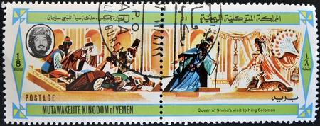 king solomon: YEMEN - CIRCA 1970  A stamp printed in Yemen shows visit of the Queen of Sheba to King Solomon, circa 1970