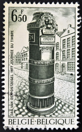 BELGIUM - CIRCA 1977: A stamp printed in Belgium shows old post office, circa 1977 photo