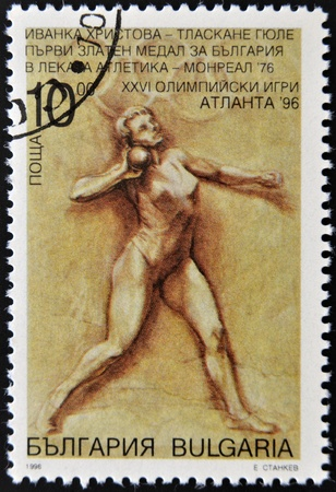 olympiad: BULGARIA - CIRCA 1996: A stamp printed in Bulgaria dedicated to Atlanta Olympic Games, shows The womans Shot, Put, circa 1996