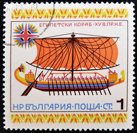 BULGARIA - CIRCA 1986: A post stamp printed in Bulgaria shows Sailing Ship, circa 1986.  photo