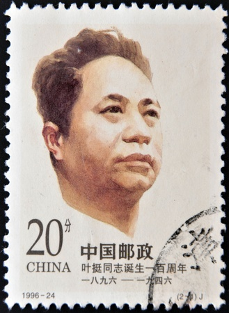 comrade: CHINA - CIRCA 1996: A stamp printed in china shows Portrait of Comrade Ye Ting, circa 1996