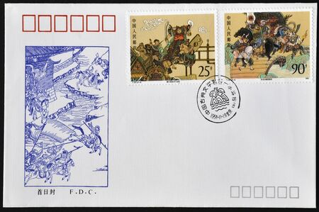outlaws: CHINA - CIRCA 1991: A stamp printed in china shows the outlaws of the marsh, a literary masterspiece of ancient china, circa 1991
