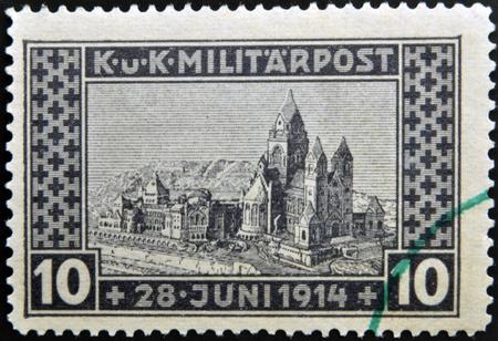 archduke: BOSNIA AND HERZEGOVINA - CIRCA 1917: A stamp printed in Bosnia and Herzegovina in memory of the assassination of Franz Ferdinand, Archduke of Austria, on June 28, 1914, circa 1917 Stock Photo