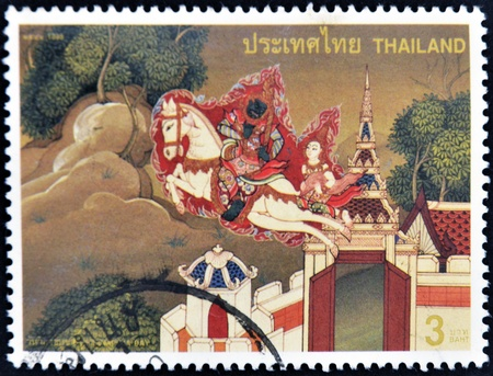 idealized: THAILAND - CIRCA 1998: A stamp printed in Thailand dedicated to visakhapuja day, circa 1998  Stock Photo