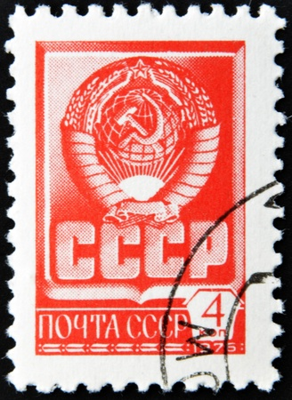 USSR - CIRCA 1975: A Stamp printed in Russia  Stock Photo - 13285101