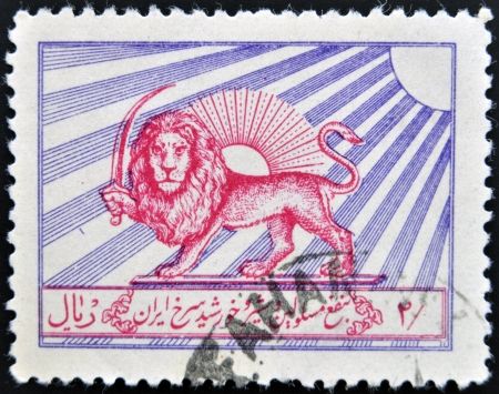 IRAN - CIRCA 1976: A stamp printed in Iran shows Red Lion and Sun Society, circa 1976 Stock Photo - 13749299