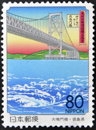 JAPAN - CIRCA 1998: A stamp printed in Japan shows Naruto Bridge, circa 1998