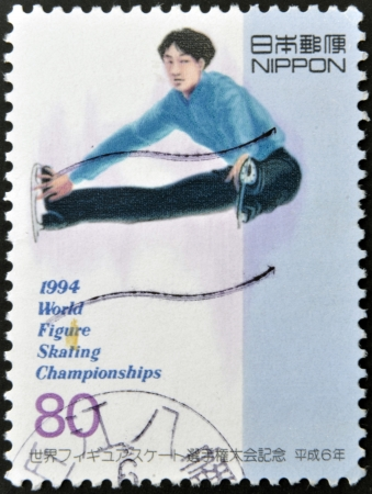 JAPAN - CIRCA 1994: A stamp printed in Japan dedicated to world figure skating championships, circa 1994 Stock Photo - 13749137