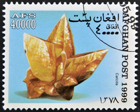 calcite: AFGHANISTAN - CIRCA 1999: A stamp printed in Afghanistan shows calcite, circa 1999 Stock Photo